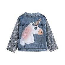 Джинсовая куртка с единорогом для девочек; пальто; одежда для детей; осенняя одежда для маленьких девочек; Верхняя одежда; джинсовые куртки и пальто для маленьких девочек