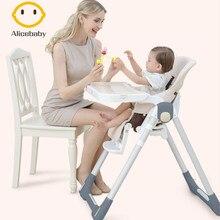 Многофункциональный Детский Стул-бустер, детский обеденный стул, складной детский обеденный стол с полиуретановой подушкой, детский стул