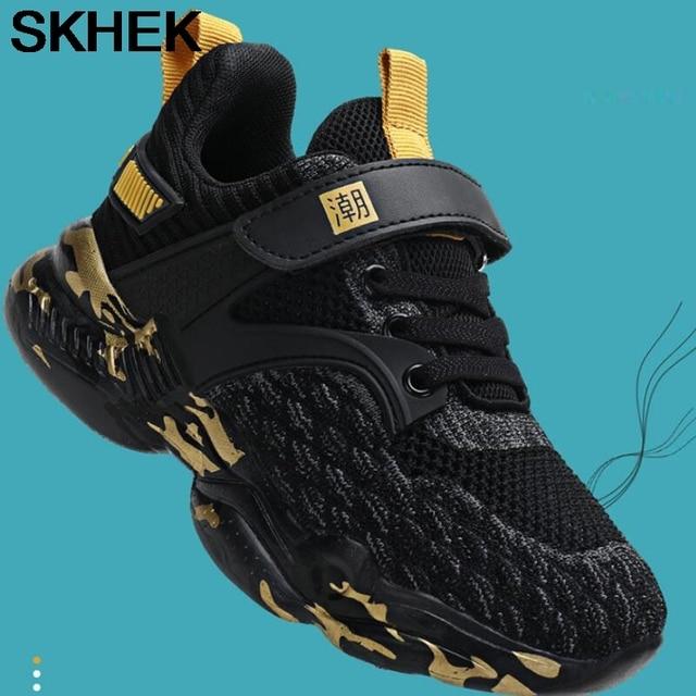 Boys Basketball Shoes 4