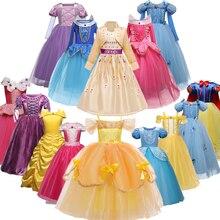 Frozen meninas vestidos de princesa para 4-10t crianças halloween cosplay traje role-play roupas bella neve branca elsa vestido