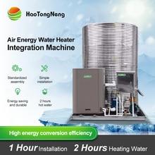 Midea производственный источник воздуха тепловой насос воды Нагревательный элемент 3 P/5 P/10 P Отдел проекта/Строительная площадка/завод