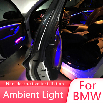Atmosphere Light For BMW 3 Series New 5 Series Original 8 Colors 11 Colors Five Series 528LI GT X1X3X5