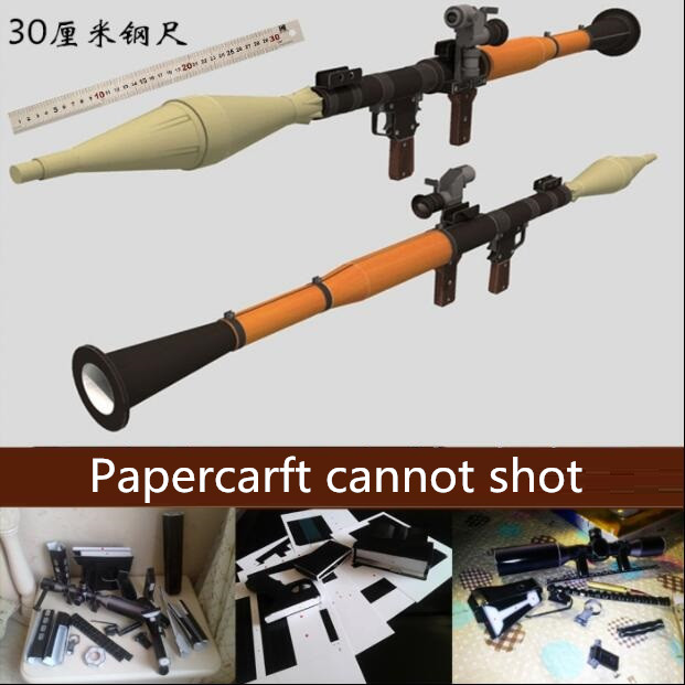 1:1 Paper RPG-7 Bazooka Weapon Model Toys Handmade 3D DIY Material Manual Creative Party Show Props Tide Kids Gift 2193