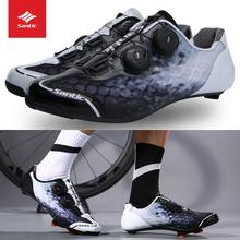 Nowe SANTIC obuwie rowerowe dla mężczyzn blokada do roweru szosowego buty podeszwa z włókna węglowego podwójna obrotowa klamra szybkie mocowanie wyścigi buty rowerowe tanie tanio CN (pochodzenie) Dla osób dorosłych oddychająca wodoodporne SYNTETYCZNE elastyczna opaska MS20011 Dobrze pasuje do rozmiaru wybierz swój normalny rozmiar