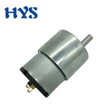 HYS Motor DC 12V 24V 7rpm-960rpm Gear Mini Electric Reducer 12 Volt V Micro Motors JGB37-520 DC12V Permanent Magnet