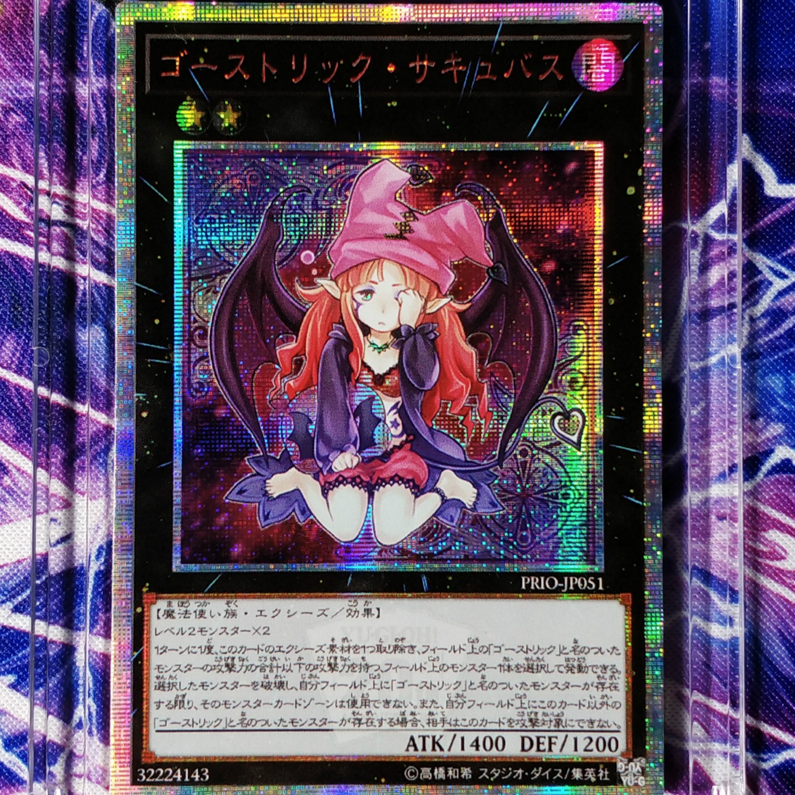 Yu Gi Oh Ghostrick Succubus DIY Colorful Toys Hobbies Hobby Collectibles Game Collection Anime Cards