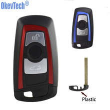 OkeyTech for BMW 1 3 5 Series X5 E46 E60 E39 F20 E70 F10 F30 Smart Card Key Shell Fob Housing 3 4 Button & Insert Blade Blue Red replacement 4 button smart key housing case for ford red