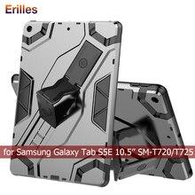 Защитный чехол для Samsung вкладке Галактики S5E 10.5