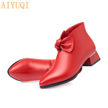 Lady shoes fashion genuine leather women ankle boots big size 41 42 43 European and American pointed red Wedding