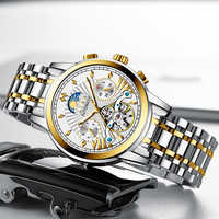 LIGE Herren Uhren Top Brand Luxus Tourbillon Automatische Mechanische Business Uhr Gold Uhr Männer Reloj Mecanico de Hombres + Box