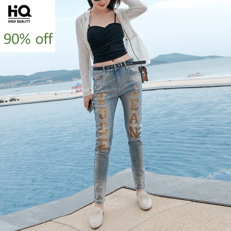 High Street Skinny Jeans Woman 2020 Summer Fashion Letter Ankle Length Pants Blue Casual High Waist Denim Penicl Pants Plus Size
