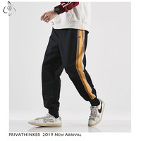 Privathinker Men Casual Side Stripe Cotton SweatPants Mens 2019 Autumn Street Style Joggers Male Hip Hop Fitness Oversize Pants