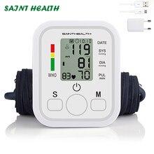 Equipamento médico tonômetro digital braço superior tensor monitor de pressão arterial medidor medição dispositivo medidor arterial bpmonitor