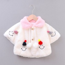Lovely Baby Girls Coats 0-4T New Spring Winter Casual Fashion Toddler B