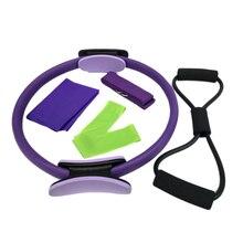 Кольцо для пилатеса с ремнем сопротивления/вытяжной ремень сильный фитнес-Тренировка круг для всего тела тонизирование, йога и сила ядра