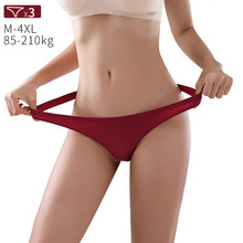 3 pack seamless one-piece thong girl large size fat mm European and American sports invisible T-pants women's panties