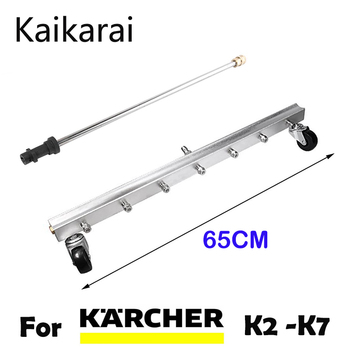 For Karcher K2K3 K4 K5 K6 K713 inch «high pressure washer water broom, , road cleaning electric washer brush for washing machine