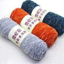 15 本シルクコットン混紡糸手編みソフトセータースカーフシェニール糸かぎ針 3.5 ミリメートル新加入 1ply