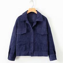 Fashion Harajuku Corduroy Jackets Women Basic Jacket