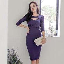 Осеннее Новое Стильное корейское сексуальное платье с круглым