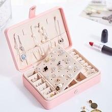 Женская коробка для хранения ювелирных изделий из искусственной