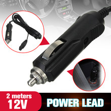 2m 12V Fridge Cable,DC Mini Car Fridge 2 Pin Lead Cable Plug Wire,Car Cooler Box Bumper Cigar Lighter Extension Cord Line Plug(China)