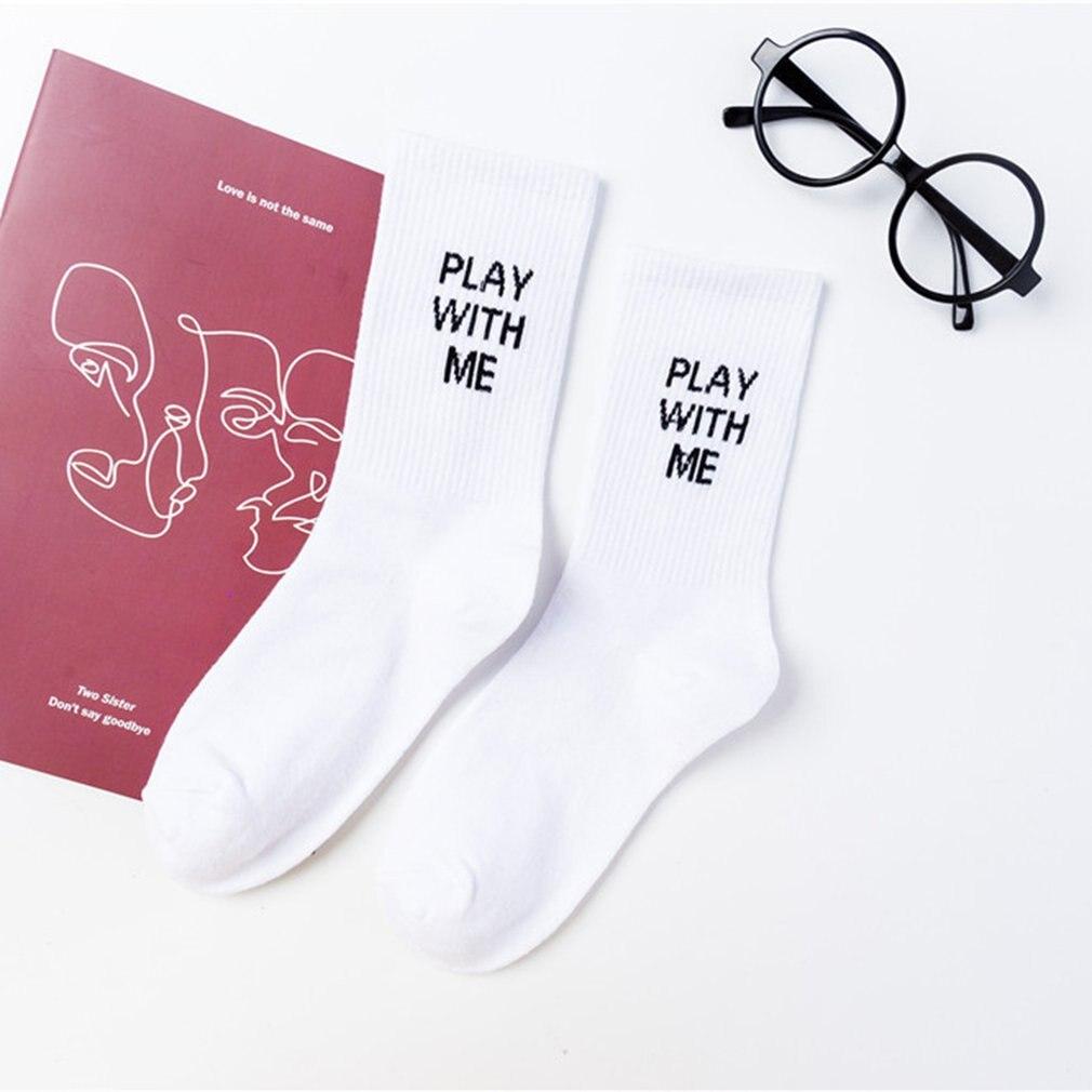 Korean Funny Socks Women PLAY WITH ME Printed Socks Men Breathable Cotton Soft Sokken Warm Short Socks Meias Chaussettes Femmes