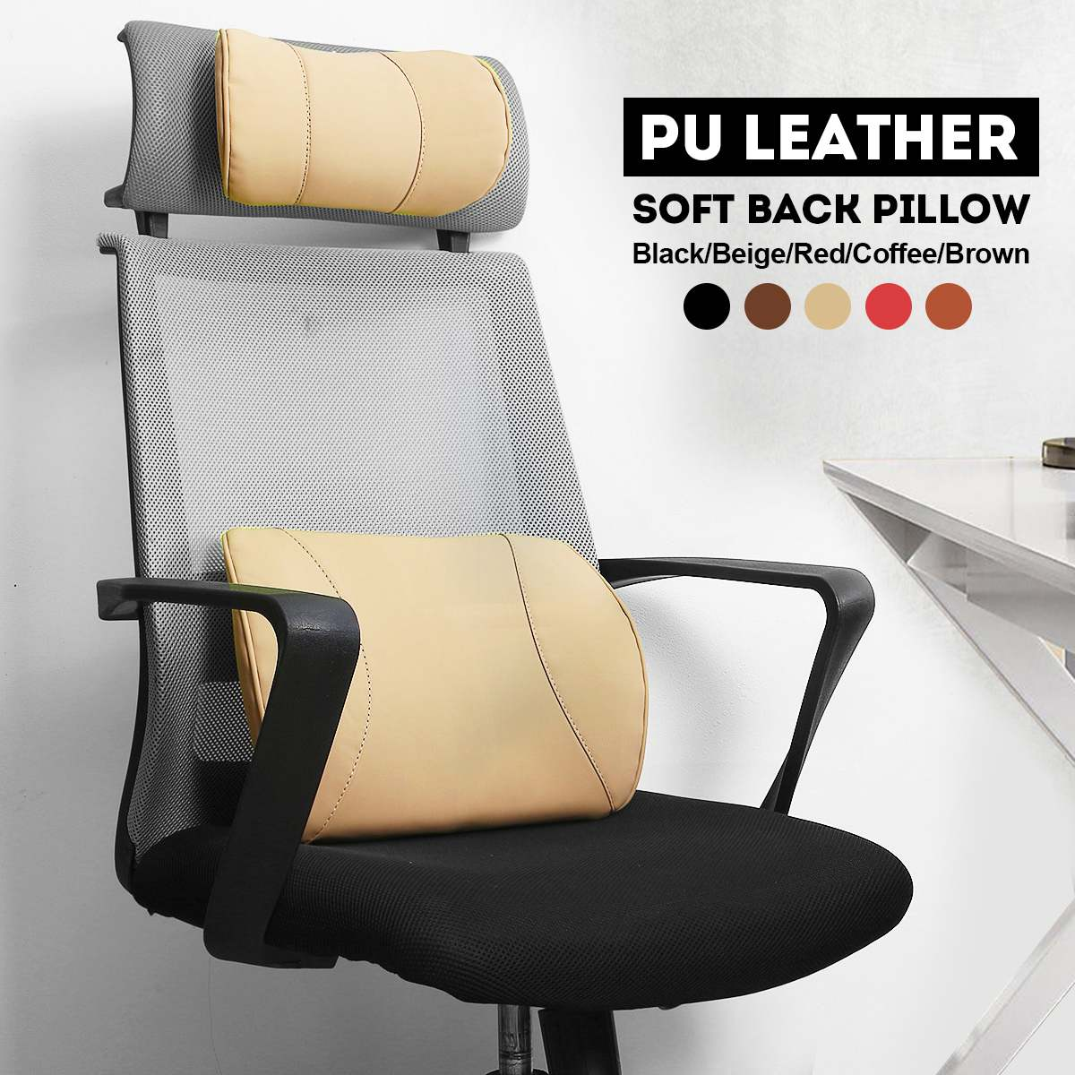 Neck Back Seat Pillow Cushion For