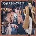 Костюмы унисекс для косплея из аниме «бродячие псы», комплект из 7 предметов, униформа Осаму дадзай, пальто, куртка, брюки, жилет с париком