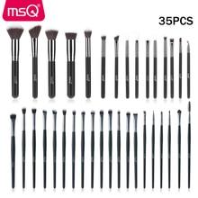 MSQ Makeup Brushes Set Foundation Eyeliner Eyeshadow Sculpting Brush Blending 35PCS 32PCS 27PCS Make Up Brush Synthetic Hair