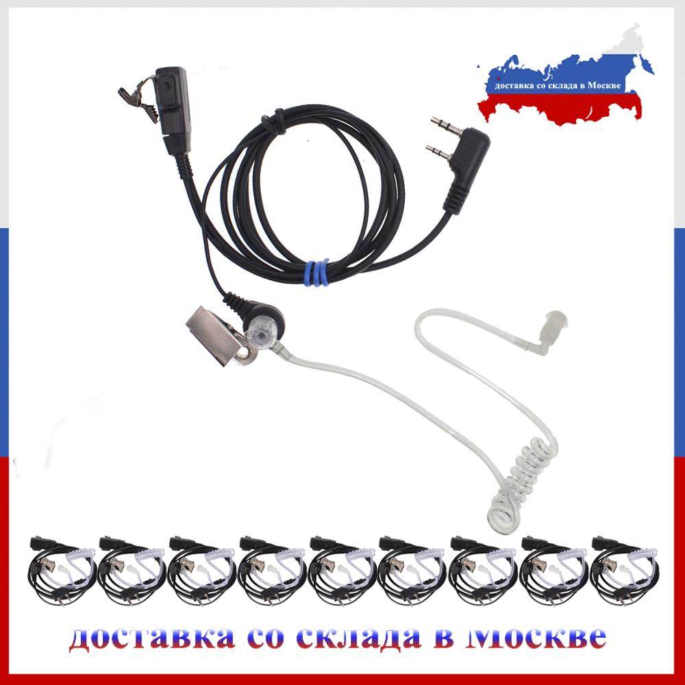Hipping Moscow!!10pcs Air Tube G Earpiece AT-G2.0-K1 Wired Air Tube Earphone K1 For Handheld Walkie Talkie UV-5R BF-888s Kd-c1