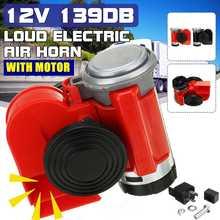 Super Lound Twin Dual Tone Compact Air Horn Forte 12V 350db Compressore Rosso Nero Per Il Camion Bus Auto Van accessori Per auto Impermeabile