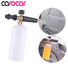Carocar High Pressure 1L Soap Foam Generator Foamer Sprayer Car Gun Weapon Snow Lance for Karcher K2-K7 Washer