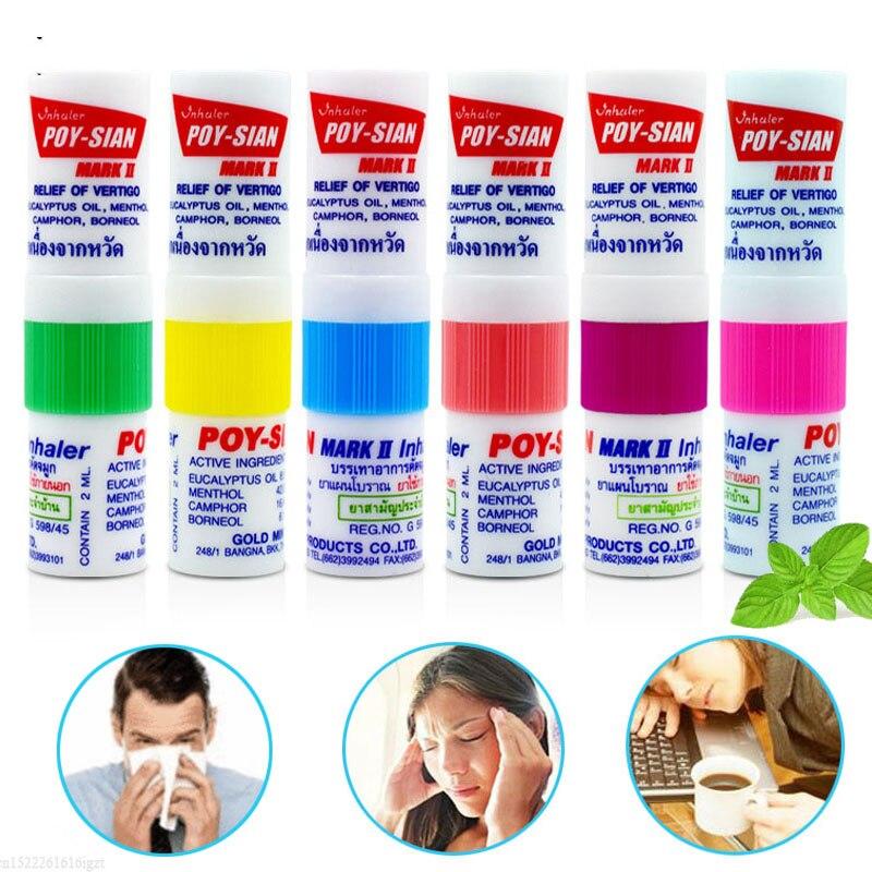 1 шт., тайские контейнеры для носовых ингаляторов Poy sian Mark 2, травяные контейнеры для носовых ингаляторов, Poy Sian Stick, мятный цилиндрический балл...