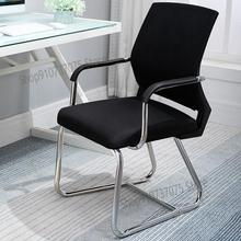 Офисное кресло, удобный сидячий стул для конференц-зала, компьютерное кресло для семейного студенческого общежития, сетчатый стул для Мадж...