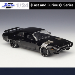 Image 5 - 1:24 Jada High Simulator Classic Metal Fast and Furious Alloy Diecast Toy Model Cars Toy For Children Birthday Gifts Collection