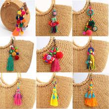 Boêmio colorido bola de lã contas de madeira chaveiro diy estilo étnico borla pompon chaveiro feminino charme carro acessórios chave presente