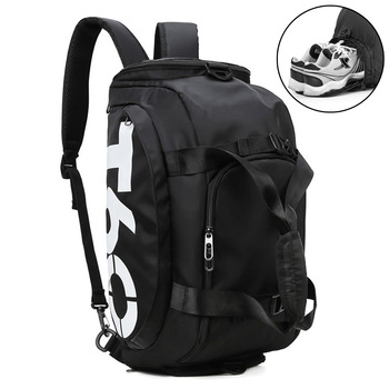 Dry Water Wet Separation Men Fitness Bag Waterproof Gym Sport Women Bag Outdoor Fitness Portable Ultralight Yoga Sports Bag 1