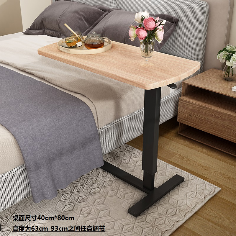 Simple Lifting Notebook Computer Table Home Lazy Bed Sofa Small Desk Simple Movable Bedside Table
