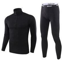 ESDY мужские зимние комплекты термобелья быстросохнущие анти-микробные тянущиеся дышащие термо для походов кемпинга мужская одежда VA654