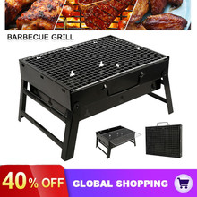 Cooker Bars-Smoker Bbq-Grill Barbecue Charcoal Folding Outdoor Portable Camping Compact