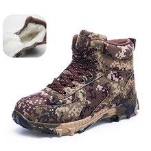 Vanmie buty wojskowe mężczyźni buty taktyczne armia wodoodporne buty wojskowe mężczyźni buty na pustynię dla mężczyzn buty wojskowe Outdoor tanie tanio Desert Boots CN (pochodzenie) Syntetyczny Połowy łydki Stałe Cotton Fabric Okrągły nosek RUBBER Zima Niska (1 cm-3 cm)