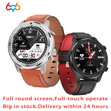 696 DT78 1.3inch Full Round Full Touch Screen Smart Watch Ba