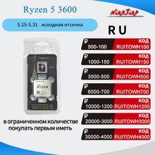 Ryzen-Processador AMD 6-Core, 5 3600 R5 3600, 3.6GHz, CPU doze threads, 7NM 65W L3 = 32M, 100-000000031, tomada AM4, novo mas sem ventilador