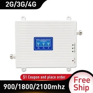 Image 2 - 4g booster 900/1800/2100 DCS WCDMA LTE GSM 2G 3G 4G Tri  band Handy Signal Booster GSM cellular Repeater Verstärker peitsche antenne