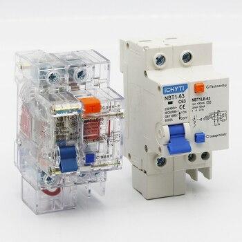 цена на 1P+N DZ47LE NBT1LE 10A 16A 20A 25A 32A 40A 50A 63A transparent residual current earth leakage circuit breaker ELCB RCBO RCCB