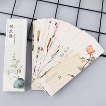30pcs/set Chinese Style Paper Bookmarks Blue and White Porcelain Painting Cards Retro Beautiful Boxed Bookmark