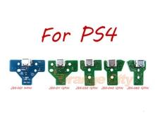 50Pcsใหม่12 Pin 14 Pin USBชาร์จพอร์ตซ็อกเก็ตCircuit Board JDS 001 011 030 040 050สำหรับSony PS4 Controllerพลาสติกสีเขียว