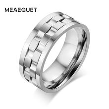 Мужское кольцо Спиннер вращающееся обручальное классические