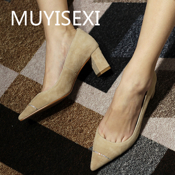 Sheepskin pumps women shoes 5.5cm square heels office lady full genuine leather pointed toe slip on classic basic XJN15 MUYISEXI